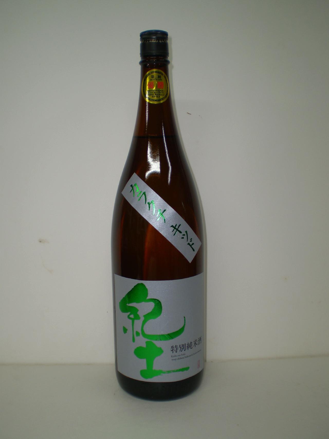 紀土 特別純米カラクチ 1800ml 平和酒造