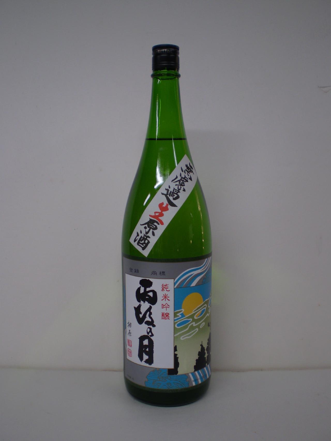 雨後の月 純米吟醸生原酒 1800ml