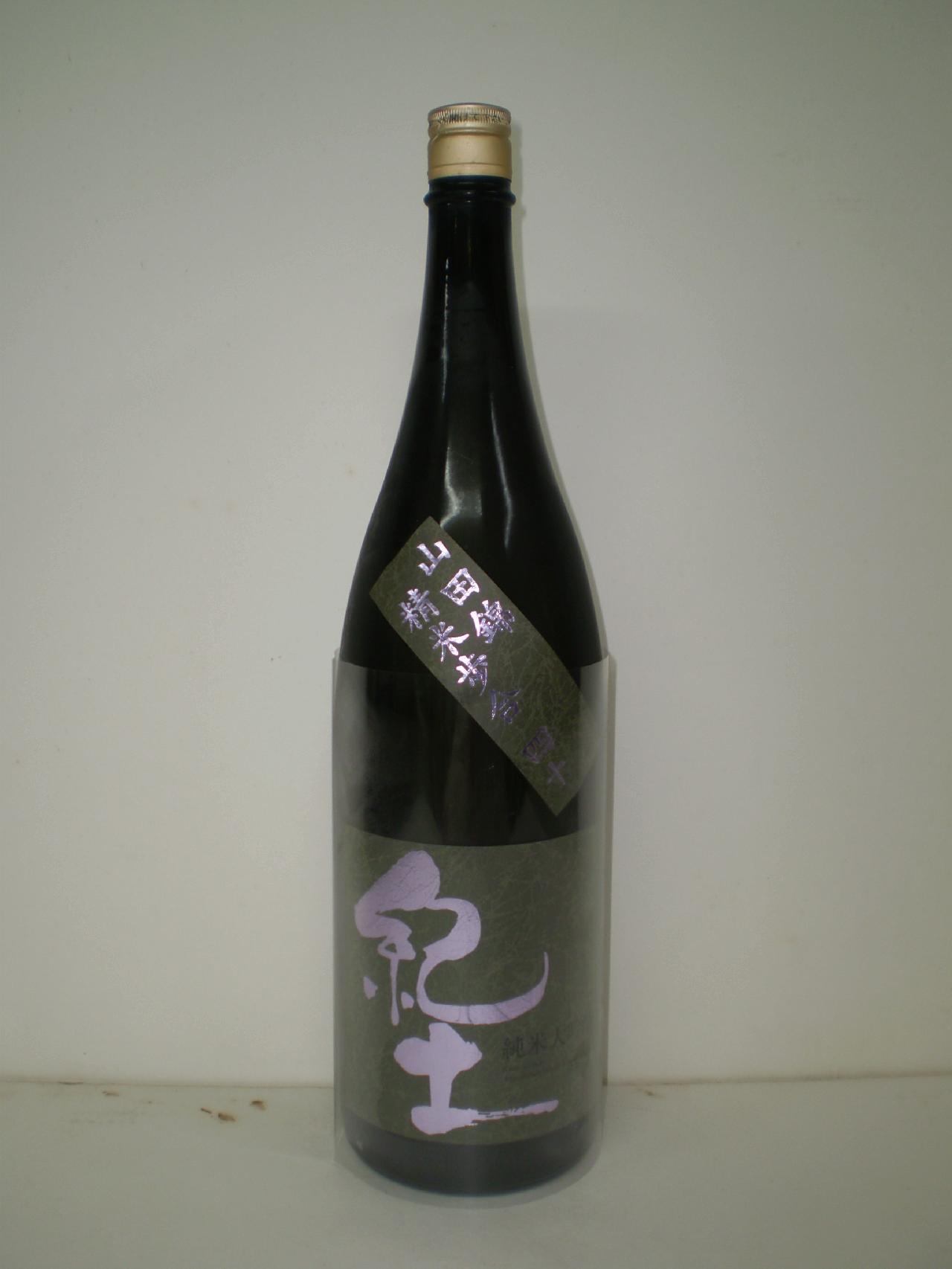 紀土 純米大吟醸40% 1800ml 平和酒造