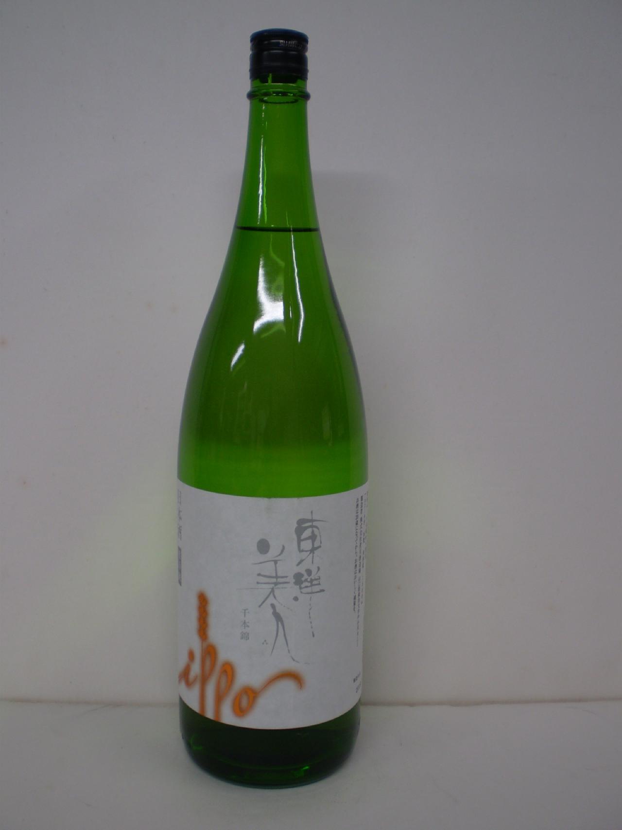 東洋美人 一歩 千本錦 1800ml 澄川酒造場