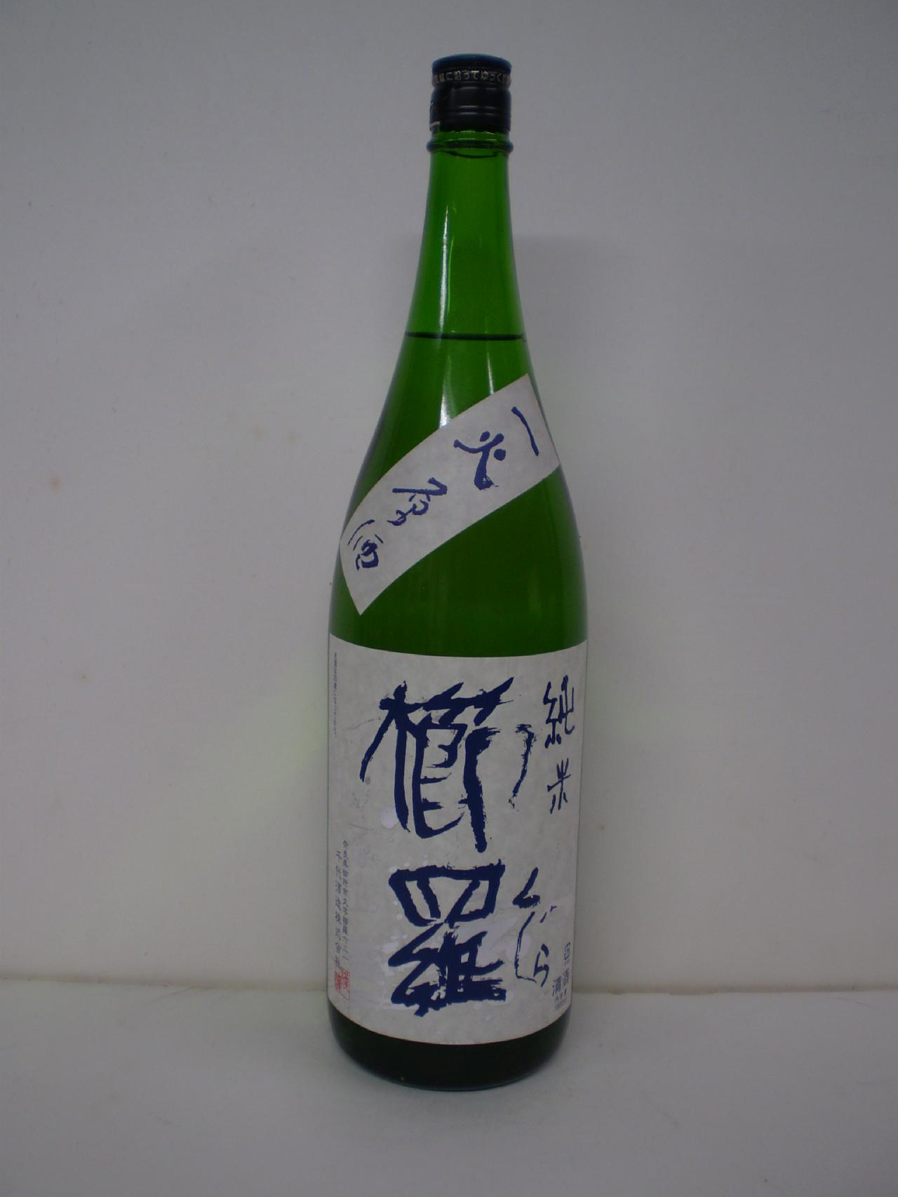 櫛羅 純米 一火原酒 1800ml 千代酒造