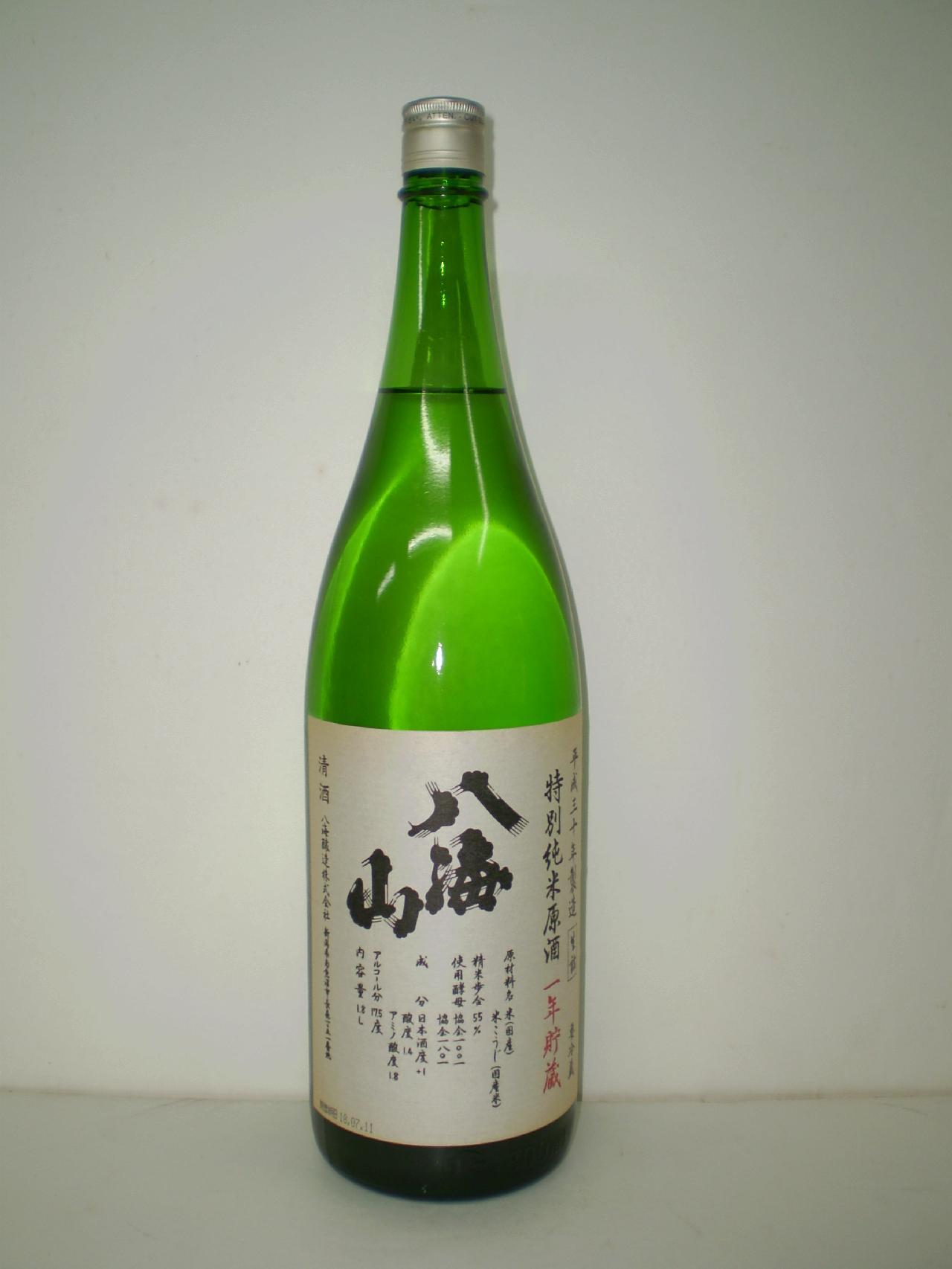 八海山 特別純米生原酒 一年貯蔵 1800ml 八海醸造