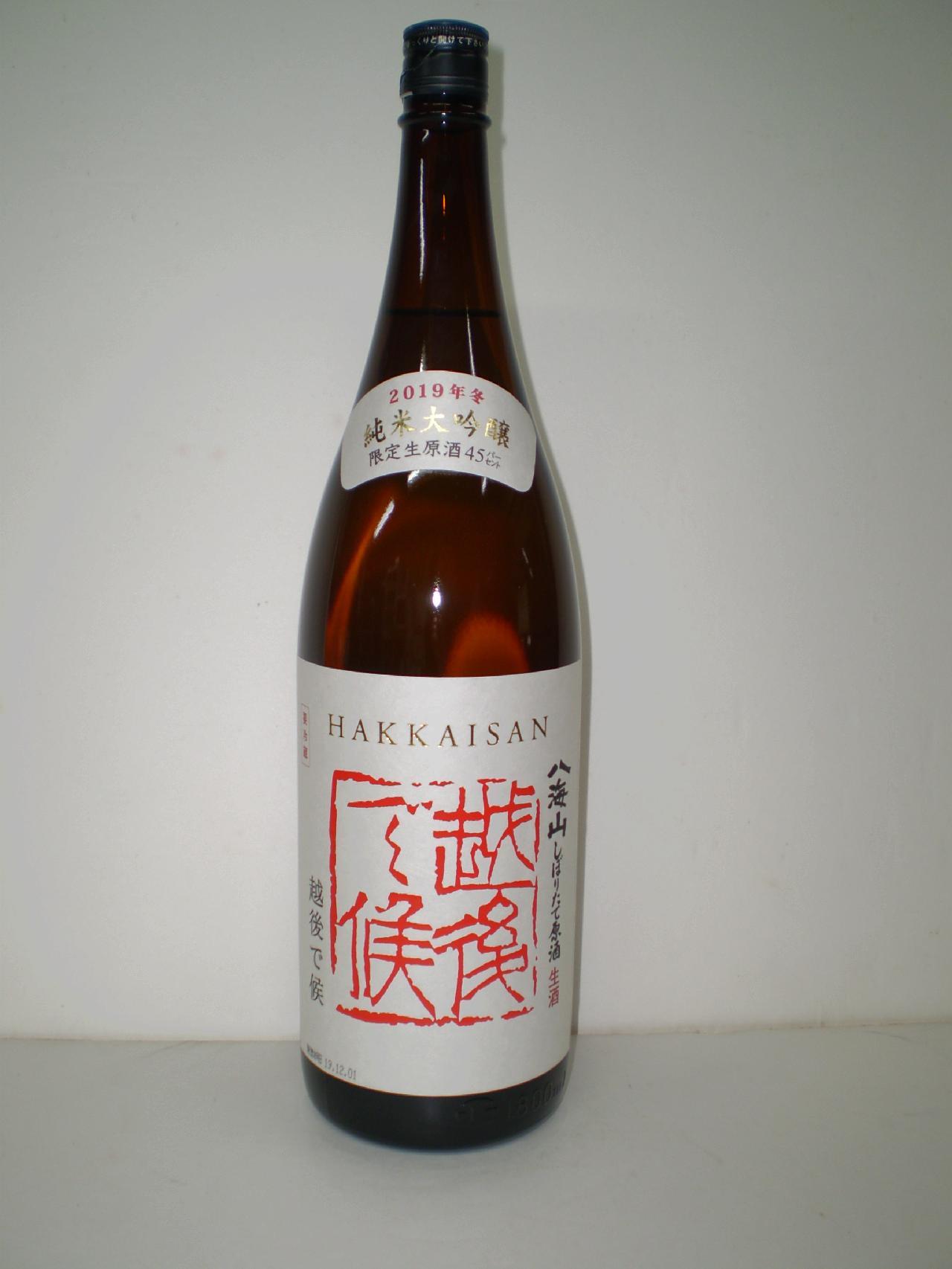 八海山 赤越後 純米大吟醸生原酒 1800ml 八海山