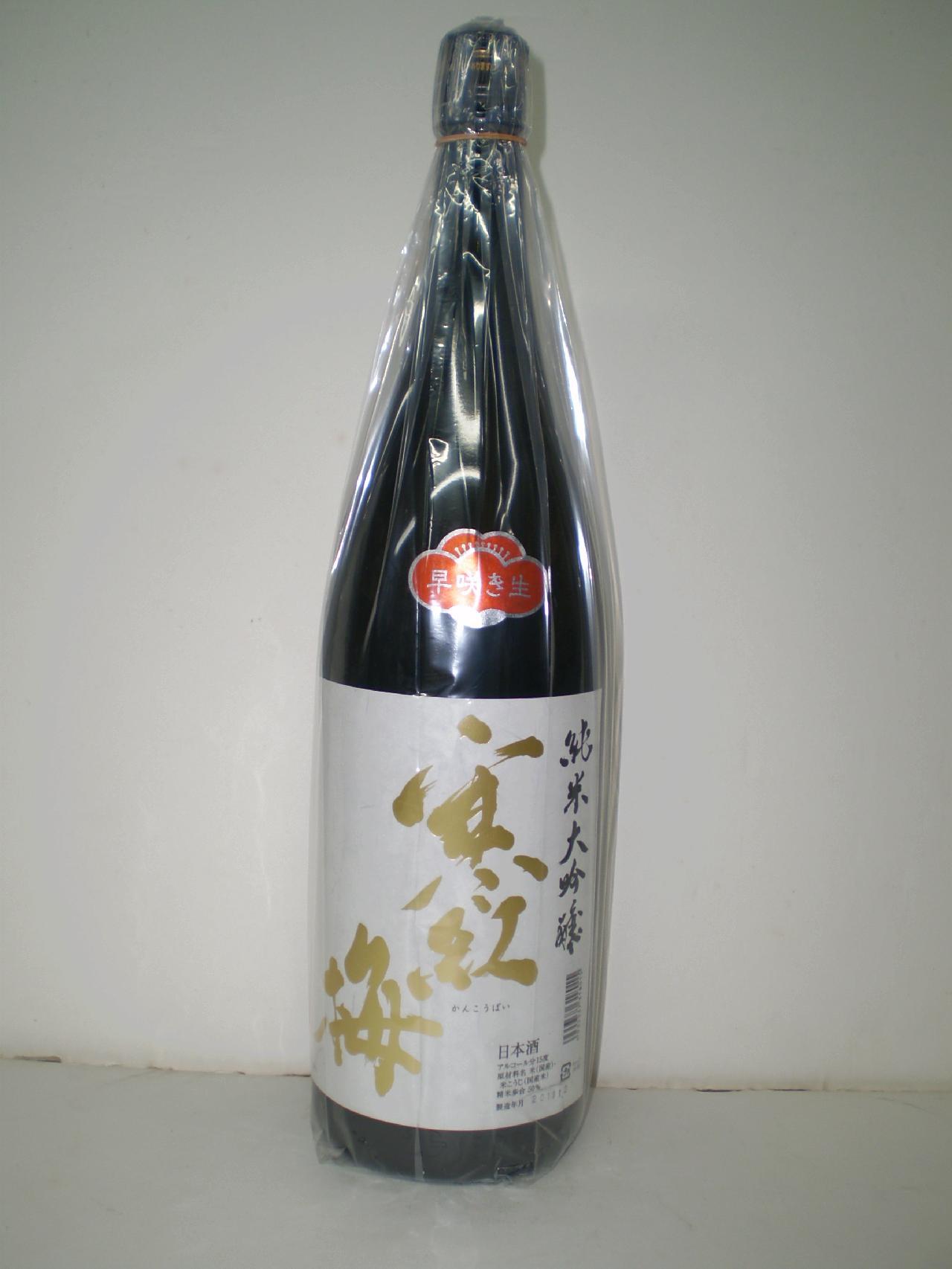 寒紅梅 純米大吟醸生 朝日 1800ml 寒紅梅酒造
