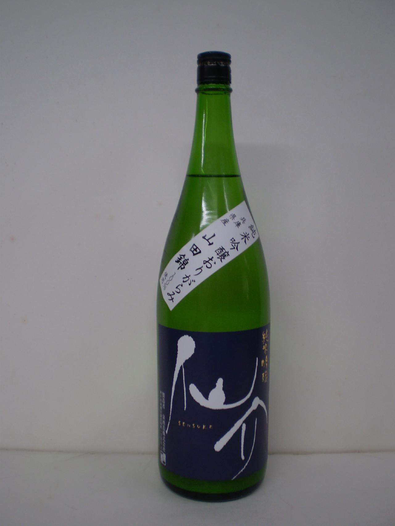 仙介 純米吟醸おりがらみ生 1800ml 泉酒造