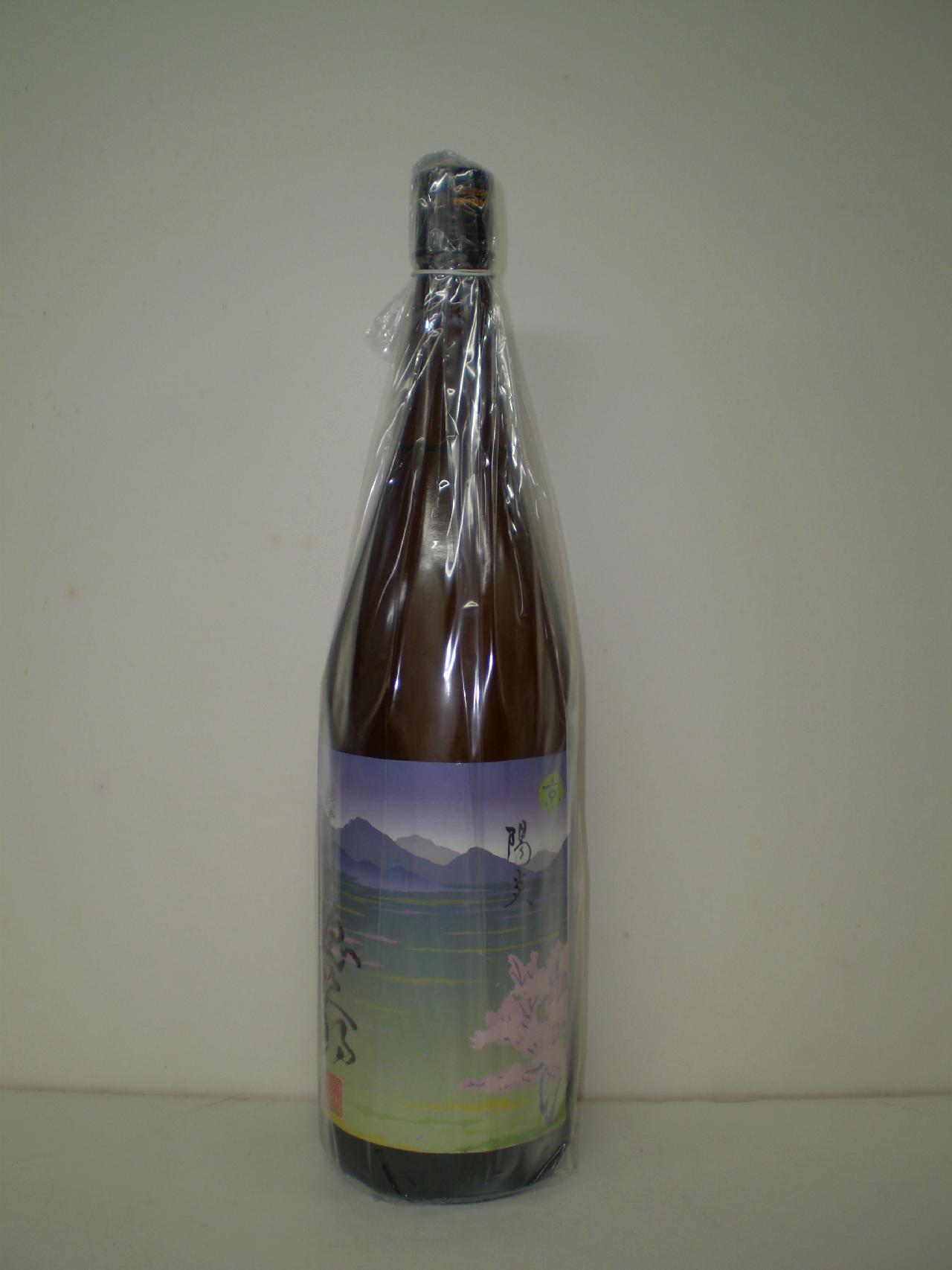 徳次郎 純米吟醸生 陽炎 1800ml 城陽酒造
