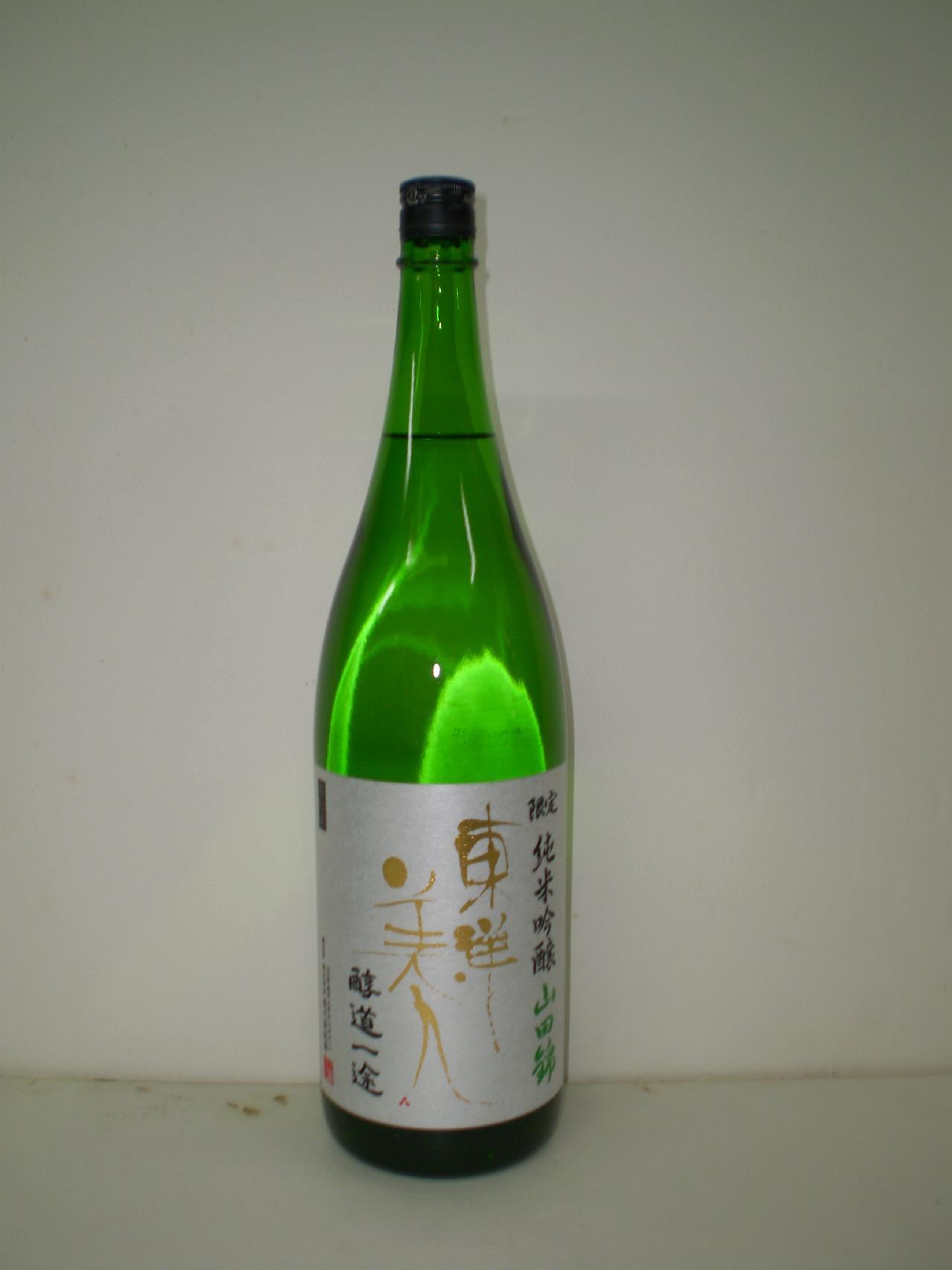 東洋美人 純米吟醸 山田錦 1800ml 澄川酒造場