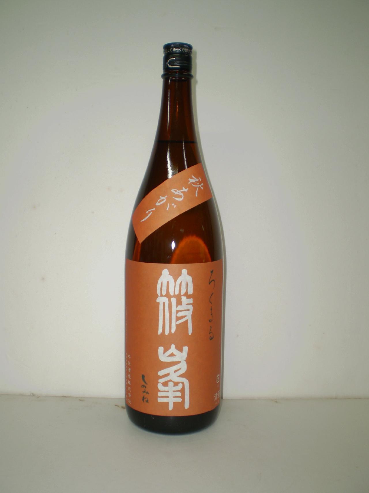 篠峯 ろくまる純米吟醸 秋あがり 1800ml 千代酒造