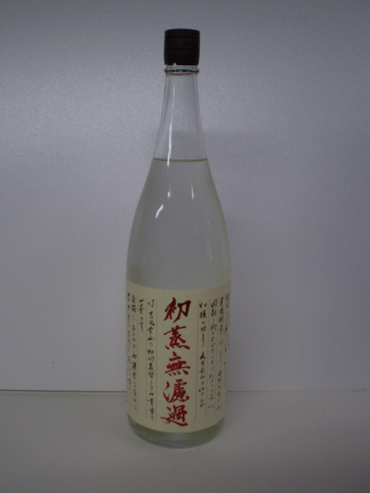 初蒸無濾過 吉兆宝山 1800ml 西酒造