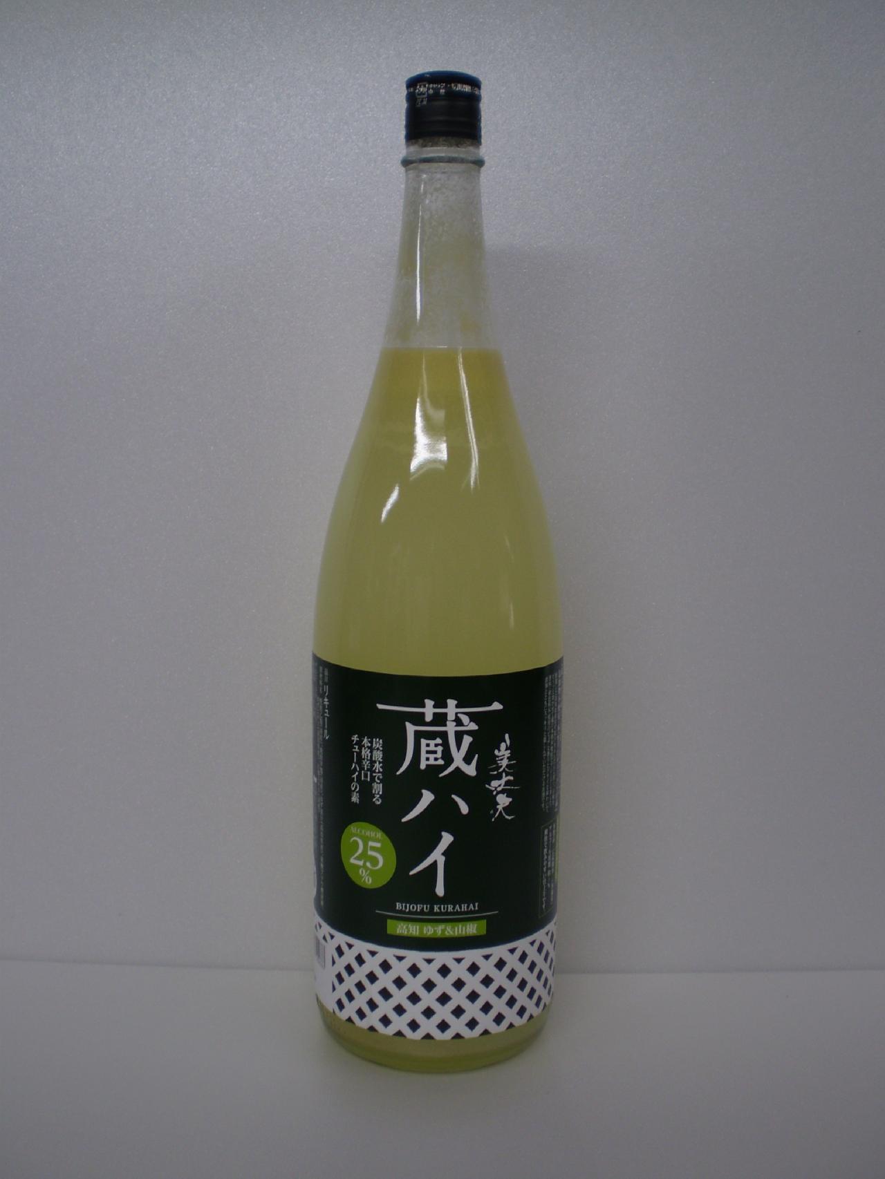美丈夫 蔵ハイ ゆず&山椒 1800ml 浜川商店
