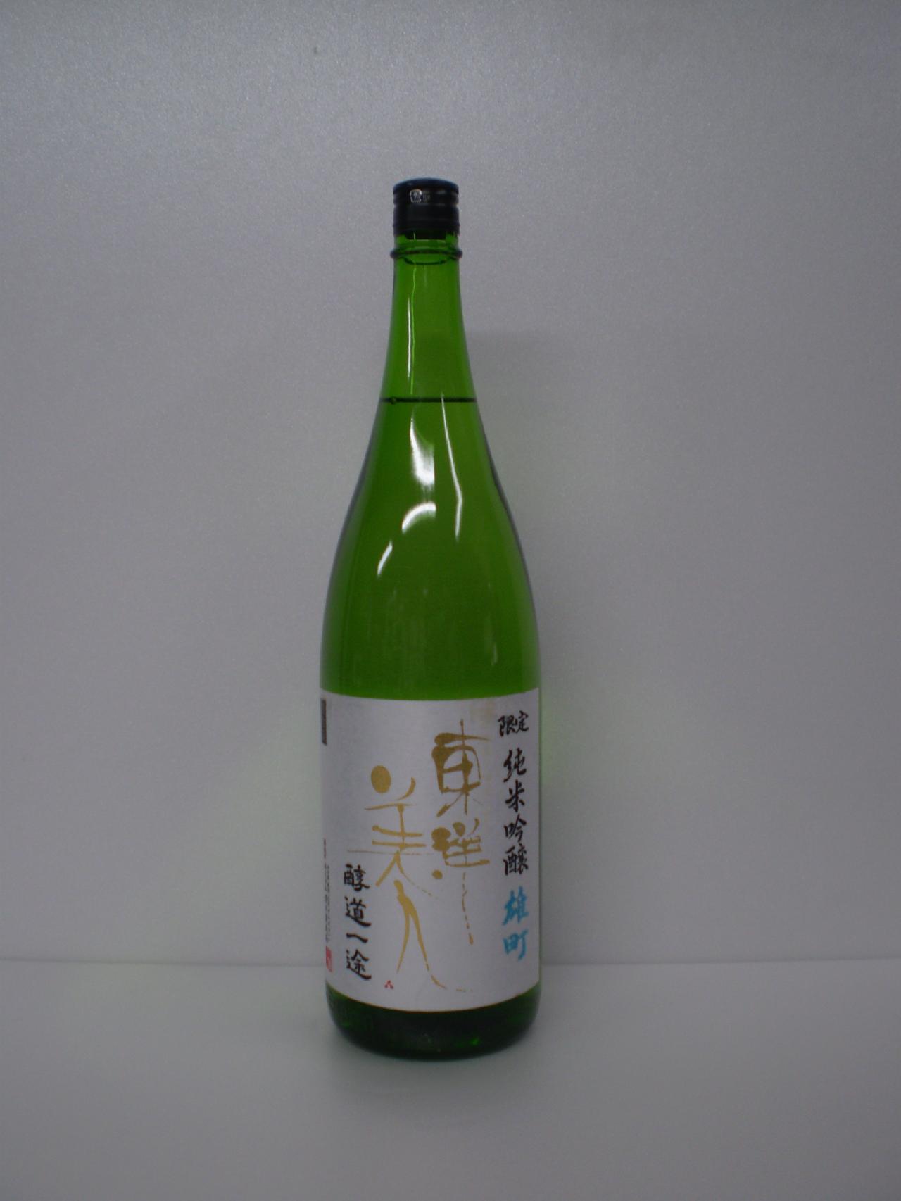 東洋美人 純米吟醸 雄町 1800ml 澄川酒造場