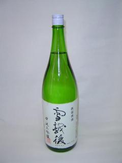 雪越後 吟醸 1800ml お福酒造