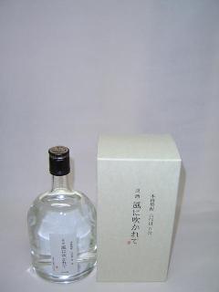 六代目百合 風に吹かれて 720ml 塩田酒造