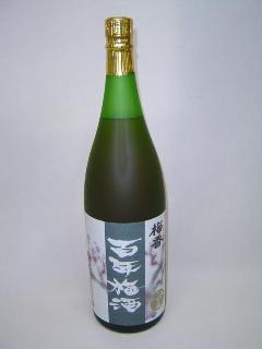 百年梅酒 1800ml  明利酒類