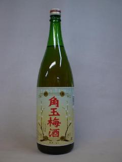 角玉梅酒 1800ml 佐多宗二商店