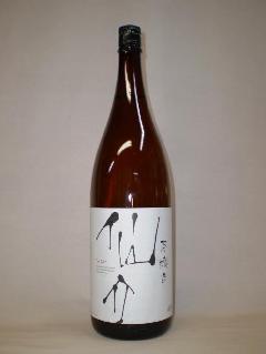仙介 特別本醸造 1800ml 泉酒造