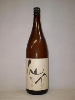 仙介 特別純米 1800ml 泉酒造