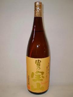 富乃宝山 1800ml 西酒造