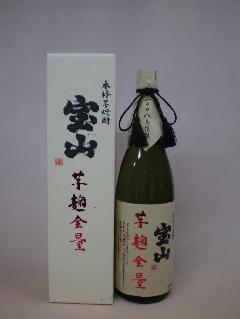 宝山 芋麹全量 1800ml 西酒造