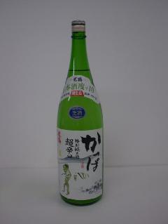 米鶴 かっぱ特別純米うすにごり生 1800ml 米鶴酒造