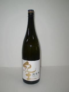 紀土 純米 1800ml 平和酒造