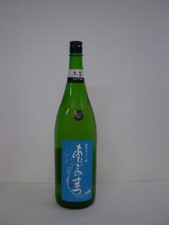 あたごのまつ 純米吟醸おりがらみ生 1800ml 新澤酒造店