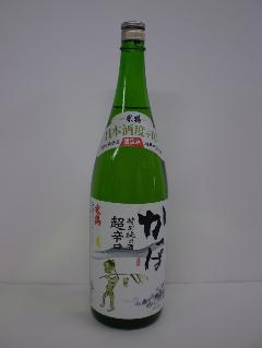 米鶴 かっぱ特別純米 1800ml 米鶴酒造