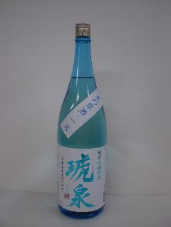 琥泉 純米吟醸 夏の原酒 1800ml 泉酒造