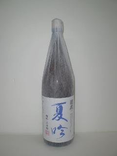 醴泉 夏 特別吟醸 1800ml 玉泉堂酒造