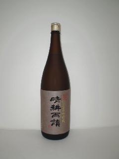 晴耕雨読 黒麹カメ仕込み 1800ml 佐多宗二商店