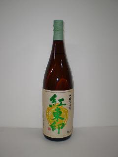 宝山 紅東印 1800ml 西酒造