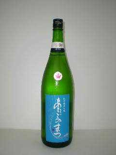 あたごのまつ 純米吟醸冷卸 1800ml 新澤酒造店