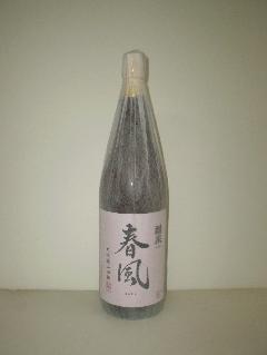 醴泉 春風 大吟醸 1800ml 玉泉堂酒造