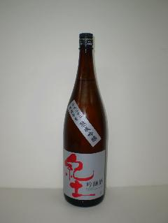 紀土 熟成吟醸 平成22年度醸造 1800ml 平和酒造