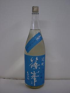 篠峯 夏凛 純米吟醸生 1800ml 千代酒造