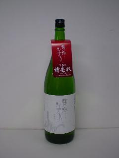 東洋美人 一歩 直汲み生 1800ml 澄川酒造場