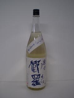 櫛羅 純米生原酒 1800ml 千代酒造