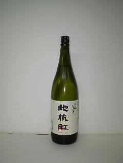 東洋美人 地帆紅 大吟醸 1800ml 澄川酒造場