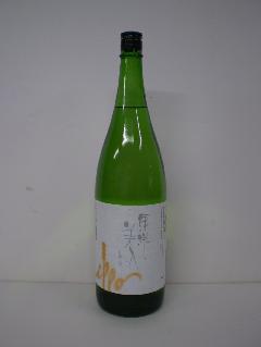 東洋美人 一歩 山酒4号 澄川酒造場