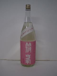 篠峯 ろくまる 純米吟醸生原酒 雄町 1800ml 千代酒造