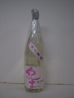 紀土 純米吟醸生 春ノ薫風 1800ml 平和酒造