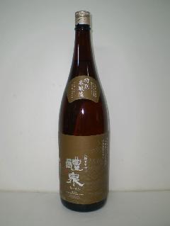 醴泉 特別本醸造 1800ml 玉泉堂酒造