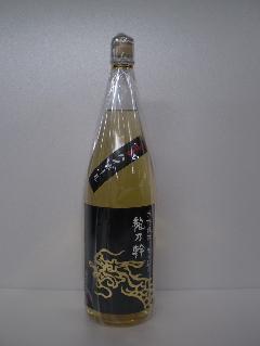 龍乃幹(リュウノミキ)1800ml 研醸 福岡県