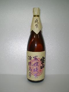 宝山 綾紫 25度 1800ml 西酒造