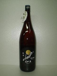 美丈夫 純米吟醸 秋酒 1800ml 浜川商店