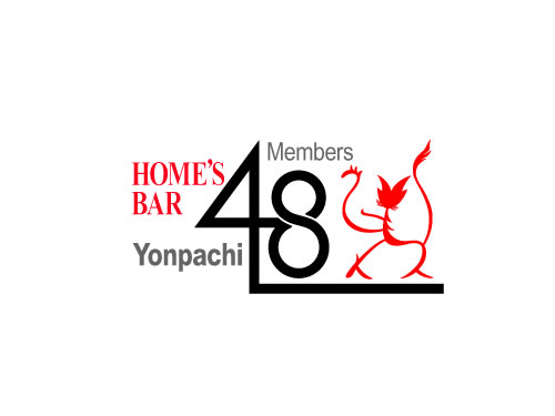 home's BAR 48 Yonpachi