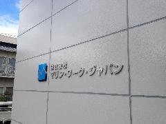 壁面チャンネル文字完成