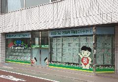 成増長太郎不動産様新事務所ガラス面サイン完成!