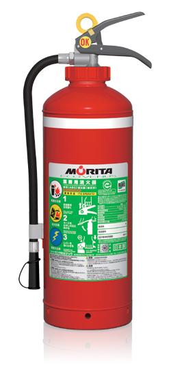 粉末加圧式消火器ME20C_モリタ防災テック製