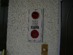 非常警報器具交換工事